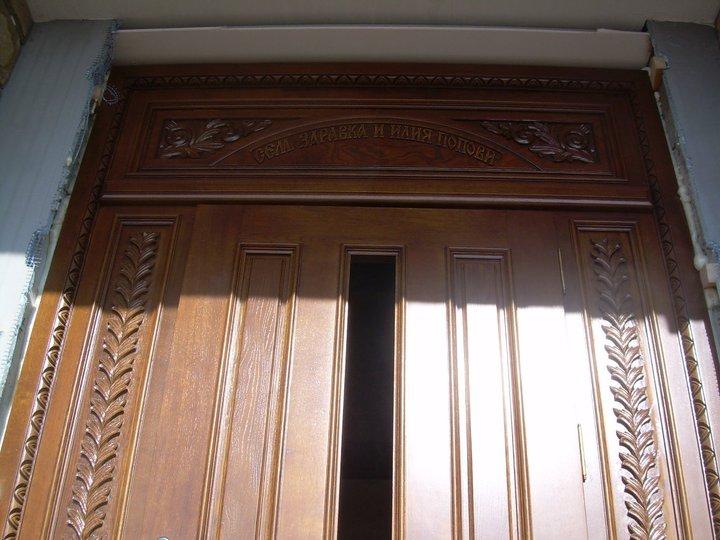 vhodna-vrata-vrt-13